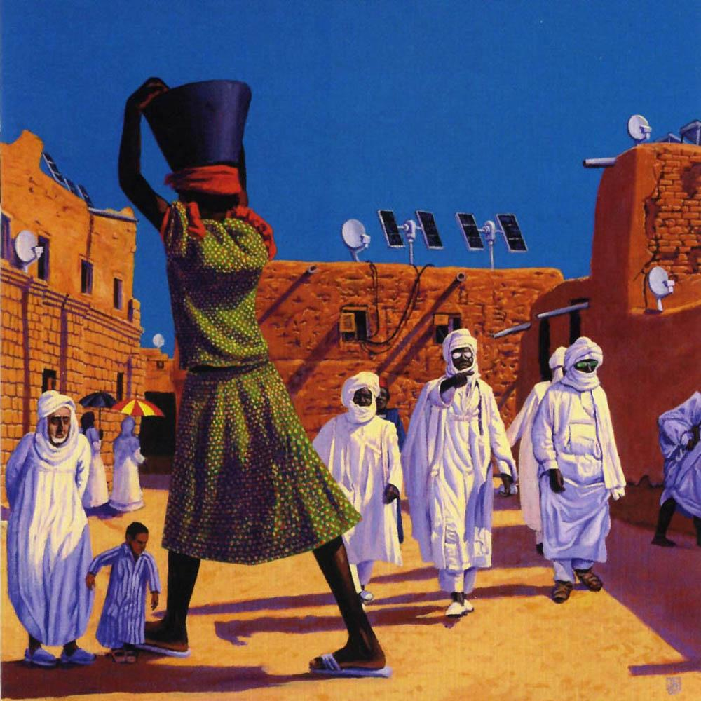 The Bedlam in Goliath: Album Cover